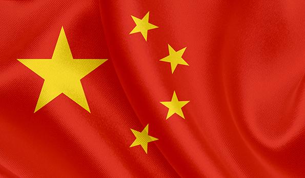 Chinese-flag_body2